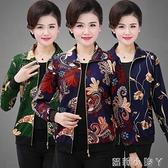 中老年人女裝薄外套夏季40中年夾克衫春秋50歲媽媽上衣服奶奶褂子 蘿莉新品
