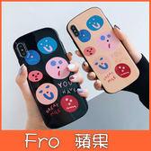 蘋果 iPhone XS MAX XR iPhoneX i8 Plus i7 Plus 塗鴉笑臉 手機殼 全包邊 可掛繩 軟殼 保護殼