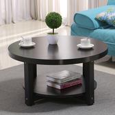 茶幾  圓形茶几簡約現代休閒客廳沙發邊几角几喝茶桌小圓桌子橢圓咖啡桌xw