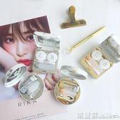 眼鏡盒 2個盒大理石紋RGP專用圓形盒美瞳盒鑷子  瑪麗蘇