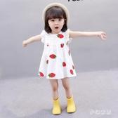 女童連衣裙夏裝 兒童公主裙小童洋氣2時尚3潮女寶寶裙子夏款1-4歲 SN1564【夢幻家居】