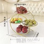 北歐水果盤客廳糖果盤果盆果盤歐式網紅干果盤家用現代創意水果籃  夏季新品