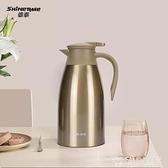 雄泰304不銹鋼保溫壺大容量熱水瓶家用辦公保溫水壺暖水開水壺2L 艾瑞斯