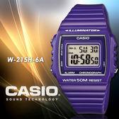 CASIO W-215H-6A 復古風格 W-215H-6AVDF 現貨+排單 熱賣中!