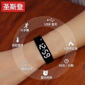 手錶 電子錶男女孩學生韓版簡約潮流機械兒童智能手環運動手錶-凡屋