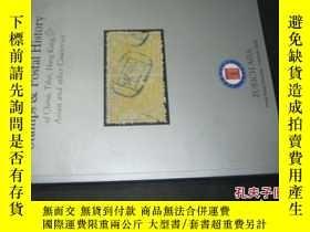 二手書博民逛書店Stamps罕見& Postal History of Chin