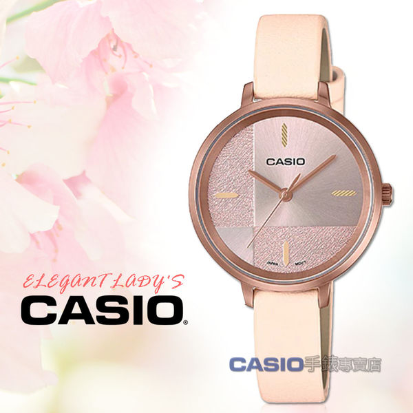 CASIO手錶專賣店   LTP-E152RL-4E 簡約氣質指針女錶 皮革錶帶 粉色分割造型錶面 防水 LTP-E152RL
