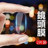 兩組入 OPPO R15 Pro 鏡頭鋼化膜 鏡頭膜 9D高清 硬邊 滿版 透明 納米靜電吸附 防刮 超薄 保護貼