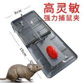 捕鼠抓老鼠子神器老鼠籠捕鼠器老鼠夾子全自動一窩端鐵質 歐亞時尚