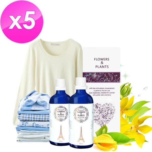 【愛戀花草】迷情香水伊蘭花 洗衣除臭香氛精油《200ML/五瓶組》