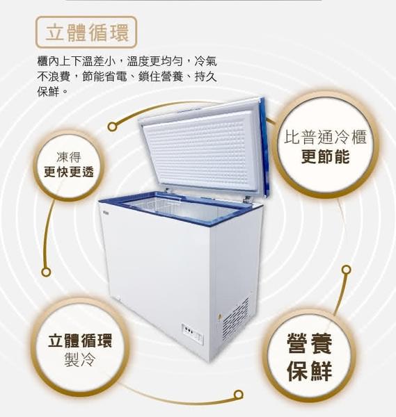 限量【TAIGA大河】252L 臥式冷凍櫃 CB1017 含基本安裝 免運費