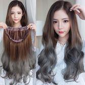 正韓假髮片女長捲髮大波浪蓬鬆自然長髮網紅可愛一片式隱形無痕接髮片