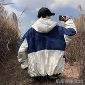 港風工裝棉衣男士韓版潮流棉服寬鬆學生棉襖冬裝加厚加絨棉服外套凱斯盾