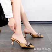 中跟半拖鞋  高跟粗跟包頭半拖鞋女夏時尚外穿韓版百搭涼拖chic女鞋子 『歐韓流行館』