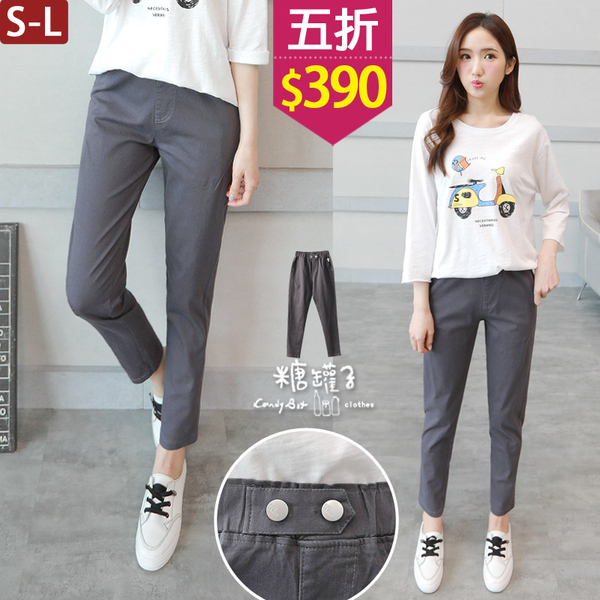 【五折價$390】糖罐子雙釦口袋布標縮腰純色長褲→預購(S-L)【KK7394】