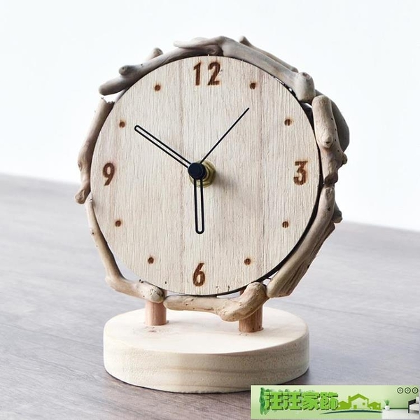 居慢生活原木台式鐘表座鐘客廳家用簡約時鐘擺件桌面靜音創意台鐘 汪汪家飾 免運