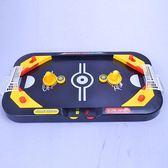 兒童二合一冰球桌面對戰競技游戲迷你冰球臺互動益智玩具 igo 全館免運