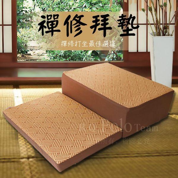 【R.Q.POLO】台灣製造 亞藤透氣記憶座墊 透氣記憶 方型坐墊 禪修 拜墊