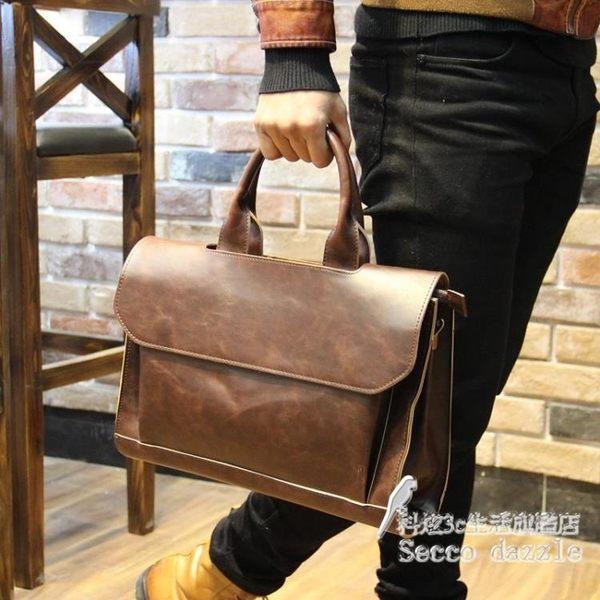 皮新款手提韓版單肩斜挎商務復古公事包 休閒 BS20651『科炫3C』
