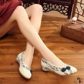 復古中式盤扣繡花鞋布鞋尖頭氣質單鞋休閒鞋低坡跟女鞋【萬聖節推薦】