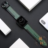 適用iwatch6表帶真皮蘋果手表表帶替換帶【橘社小鎮】