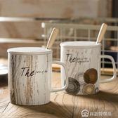 創意陶瓷杯馬克杯大容量水杯牛奶咖啡杯子禮物情侶杯早餐杯帶蓋勺 美斯特精品