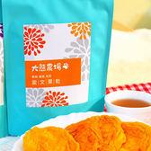【鮮食優多】大熊農場・天然愛文芒果乾120g(4包)