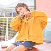 限定款夾克外套2018春秋季新款正韓BF原宿風學院寬鬆百搭短款外套女學生夾克工裝