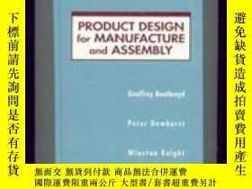 二手書博民逛書店Product罕見Design For Manufacture And Assembly-面向制造和裝配的產品設計