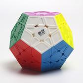 魔方 五魔十二面體啟恒S五魔異形12面體實色順滑靈活益智玩具【聖誕節快速出貨八折】