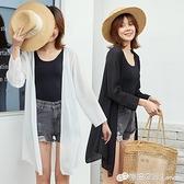 夏季新款雪紡防曬衣女海邊度假韓版中長款薄外套沙灘空調開衫大碼 檸檬衣舍