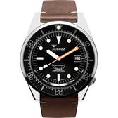 SQUALE 鯊魚錶 1521系列500米潛水機械錶-42mm 1521CL.PS