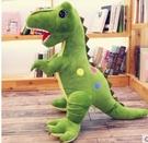 恐龍毛絨玩具布娃娃