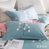 ins風全棉枕頭加純棉枕套單只裝單人學生酒店成人枕芯套裝一對   LN5049【東京衣社】