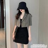 韓版高腰薄款洋氣小西服夏季新款寬鬆露臍短款半袖上衣女外套 完美居家