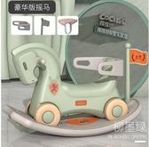 搖搖木馬 樹木馬兒童搖馬兩用搖搖車搖椅塑料多功能兒童寶寶一周歲玩具jy【快速出貨八折下殺】