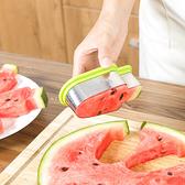 西瓜冰棒切片模型 廚房用具 切水果 造型冰棒模