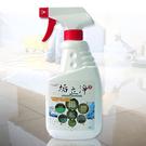 450ml垢立淨(天然環保清潔劑、清洗玻...
