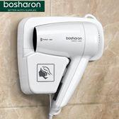 博莎朗酒店賓館家用浴室衛生間掛牆壁掛式電吹風機吹風筒乾發器【米娜小鋪】