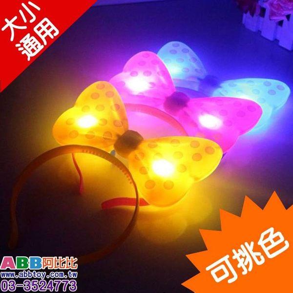A0260★LED蝴蝶結髮圈_多段變化_19cm#螢光棒閃光棒發光棒LED棒夜光棒發光玩具LED玩具