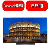 Panasonic國際牌【TH-55GX900W】55吋4K聯網電視