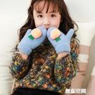 冬季兒童手套3歲幼兒女童卡通可愛5歲女孩加絨保暖小童寶寶手套