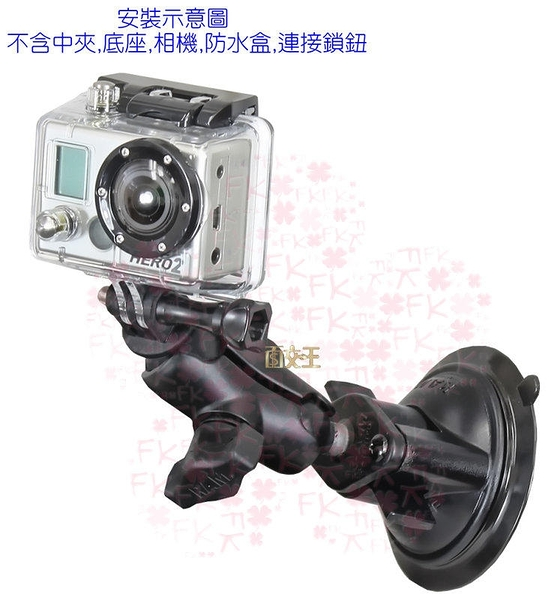 【尋寶趣】GoPro HD Hero2 獵豹 M2 橋接球座 Tripod Mount RAP-B-202U-GOP1