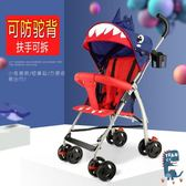 超輕便嬰兒手推車傘車簡易折疊寶寶兒童迷你小推車一鍵收車可坐
