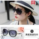 太陽鏡女士新款韓版潮防紫外線圓臉女式墨鏡眼睛網紅偏 【6月特惠】