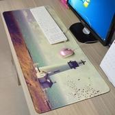 超大號滑鼠墊鍵盤桌墊唯美創意風景可愛 免運