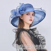 女夏歐根紗防曬遮臉沙灘帽可折疊太陽帽子出游百搭防紫外線遮陽帽