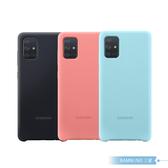 Samsung三星 原廠Galaxy A71專用 薄型背蓋(矽膠材質)【公司貨】