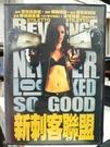 挖寶二手片-H10-022-正版DVD-電影【新刺客聯盟】-斯坦娜凱蒂 麥可賓恩(直購價)