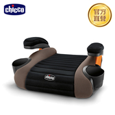chicco-GoFit汽車輔助增高座墊-焦糖棕